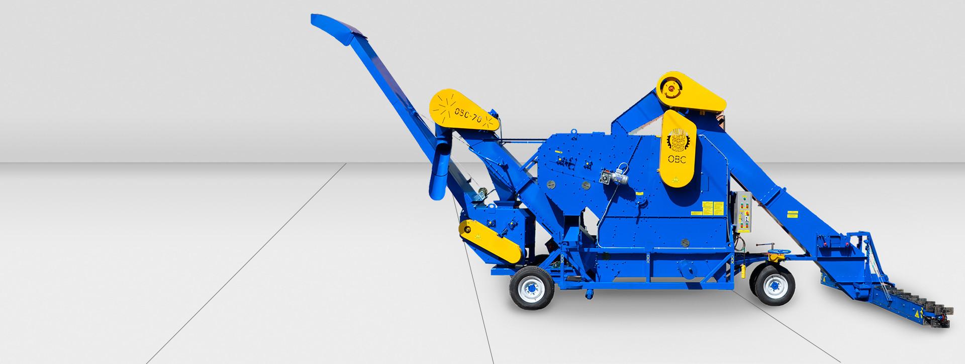 Очиститель вороха самопередвижной - зернометатель и зернопогрузчик  ОВС-70М4П, фото